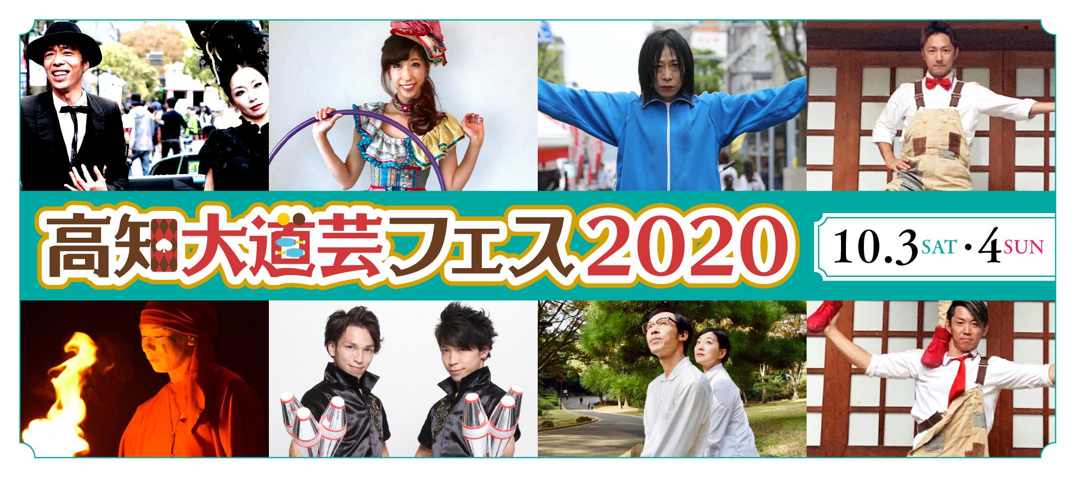 slide_2020-2