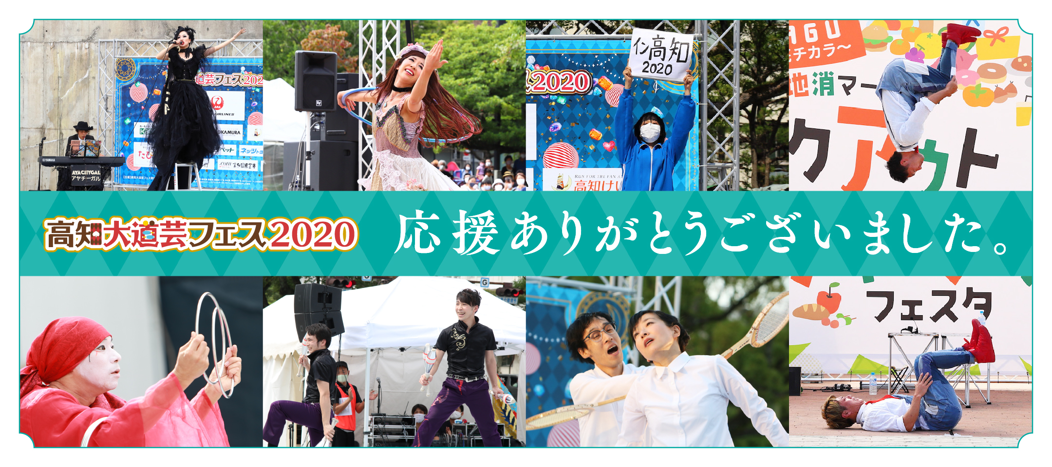 slide_2020-3