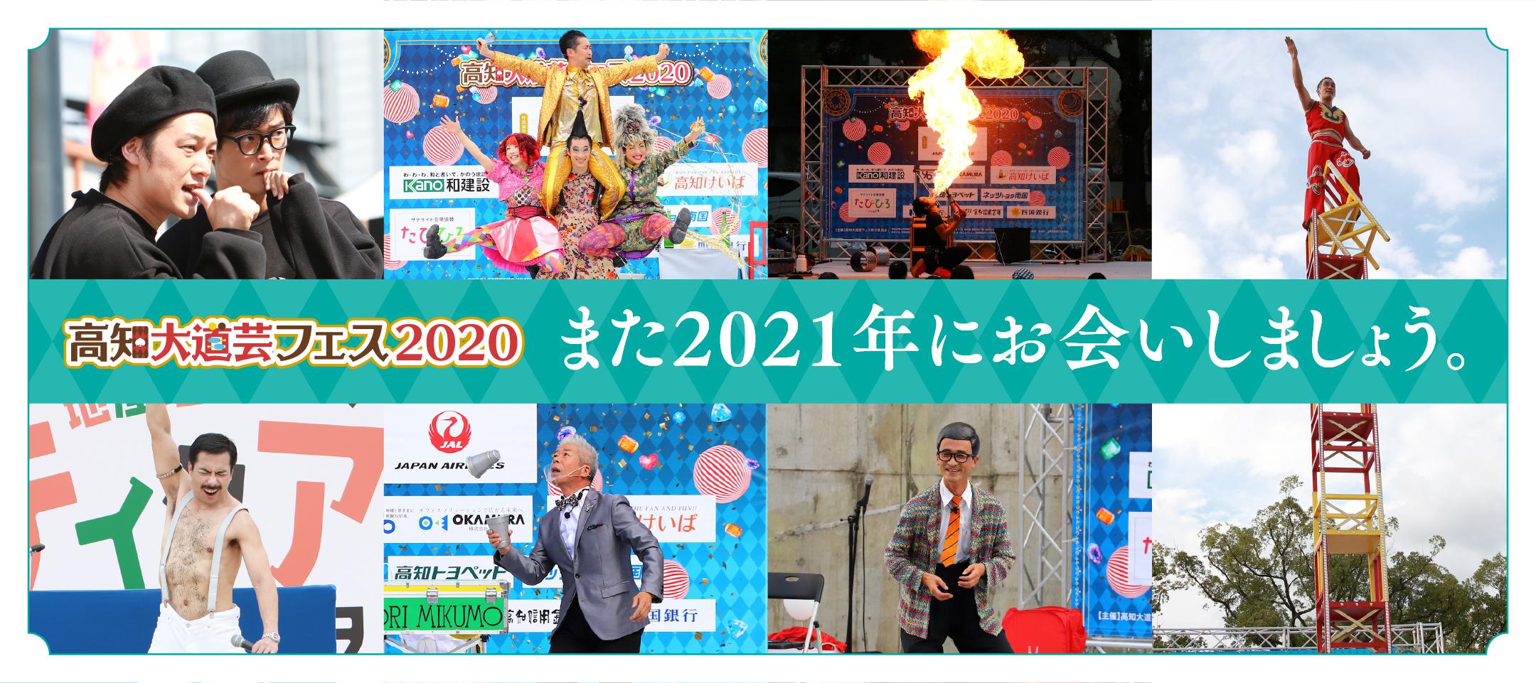 slide_2020-4