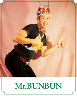 Mr.BUNBUN